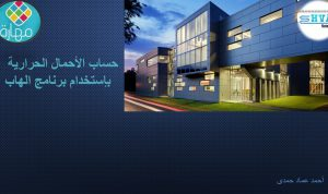 main Updated Course Cover | تعليم